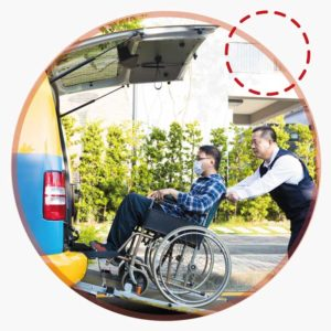 Patient concierge assisted travel where required